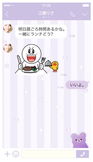 ios_B